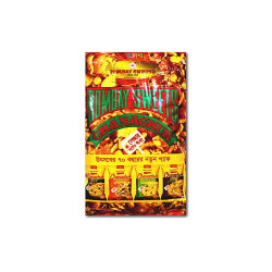 Bombay sweets chanachur 150gm - RHF