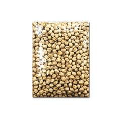 White chana 1kg-arb
