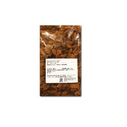 Green raisin 500gm - RHF