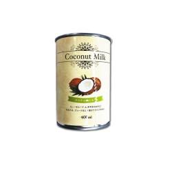 Coconut milk 400ml - RHF