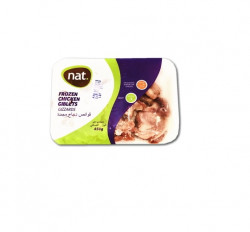 Nat frozen chicken giblets 450gm - RHF