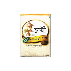 Chashi aromatic chinigura rice 1kg-arb