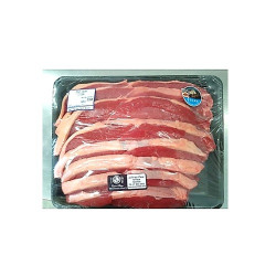 Beef slice 1pack LHM
