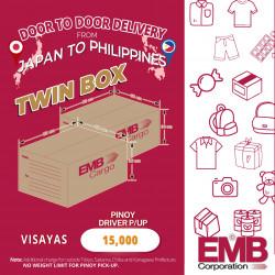 EMB Cargo Twin Box bound to Visayas